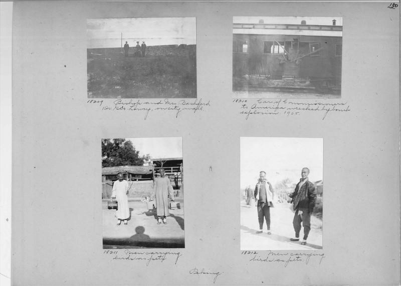 Mission Photograph Album - China #4 page 0150