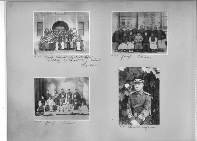 Mission Photograph Album - China #4 page 0044