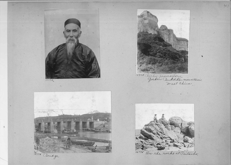 Mission Photograph Album - China #4 page 0045