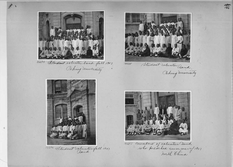 Mission Photograph Album - China #4 page 0156