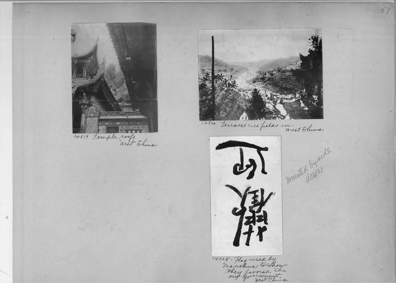 Mission Photograph Album - China #4 page 0057