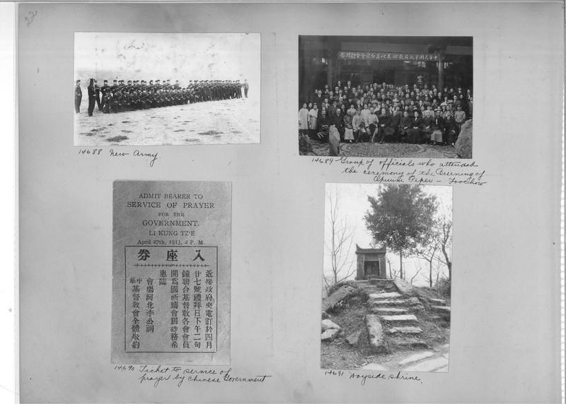 Mission Photograph Album - China #4 page 0022