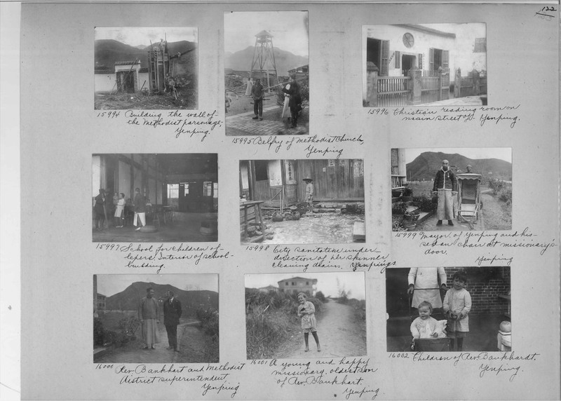 Mission Photograph Album - China #4 page 0122