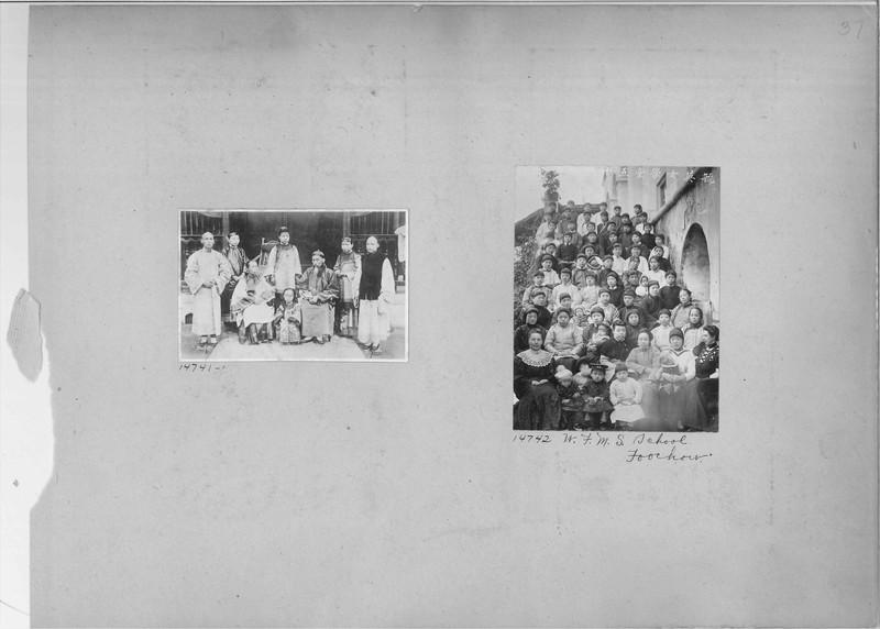 Mission Photograph Album - China #4 page 0037
