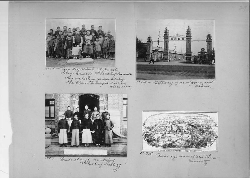 Mission Photograph Album - China #4 page 0029