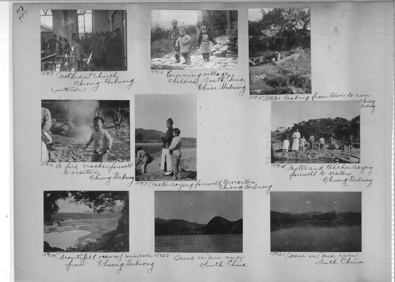 Mission Photograph Album - China #4 page 0113