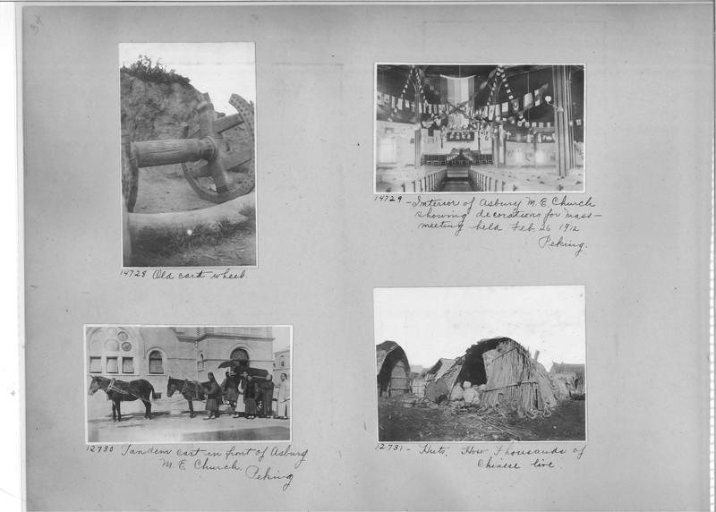 Mission Photograph Album - China #4 page 0034