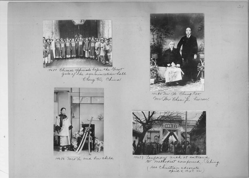 Mission Photograph Album - China #4 page 0021