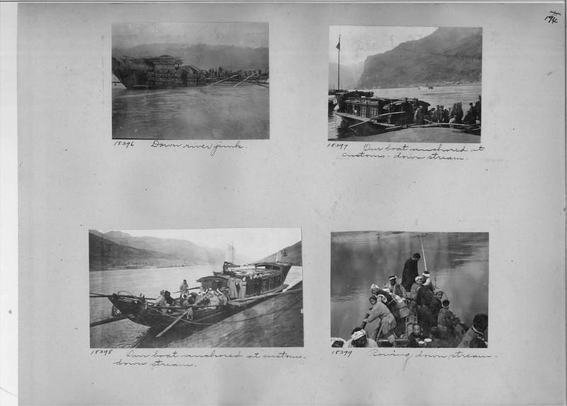 Mission Photograph Album - China #4 page 0194