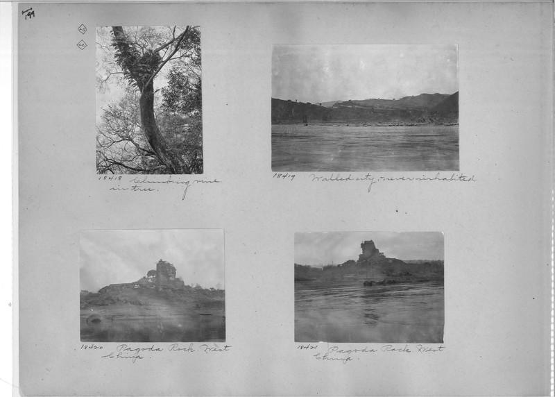 Mission Photograph Album - China #4 page 0199