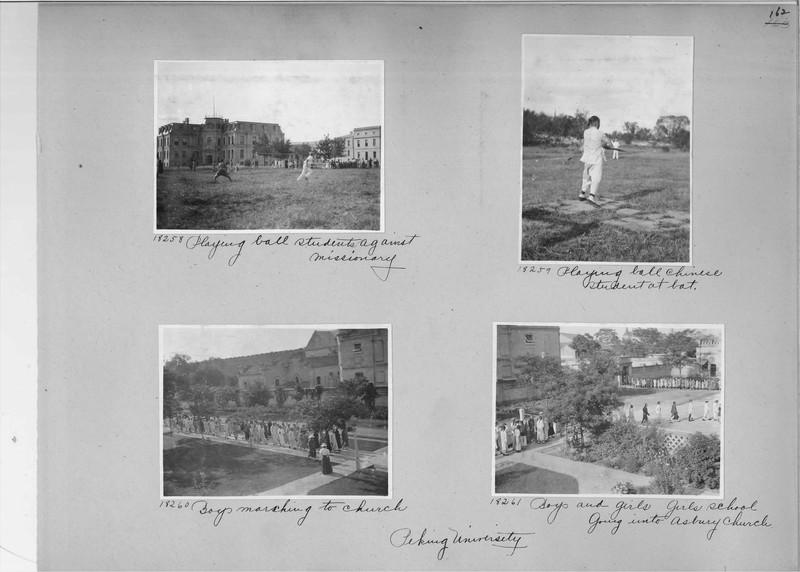 Mission Photograph Album - China #4 page 0162