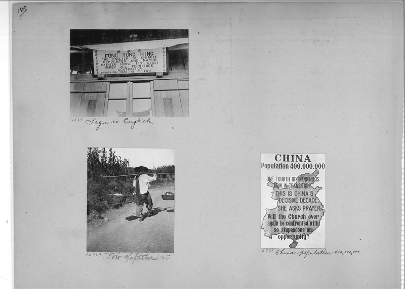 Mission Photograph Album - China #4 page 0147