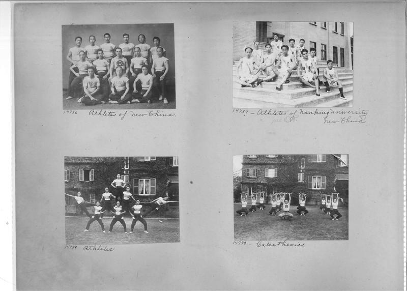 Mission Photograph Album - China #4 page 0036