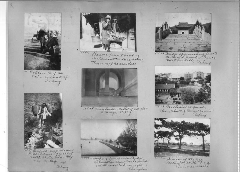 Mission Photograph Album - China #4 page 0004