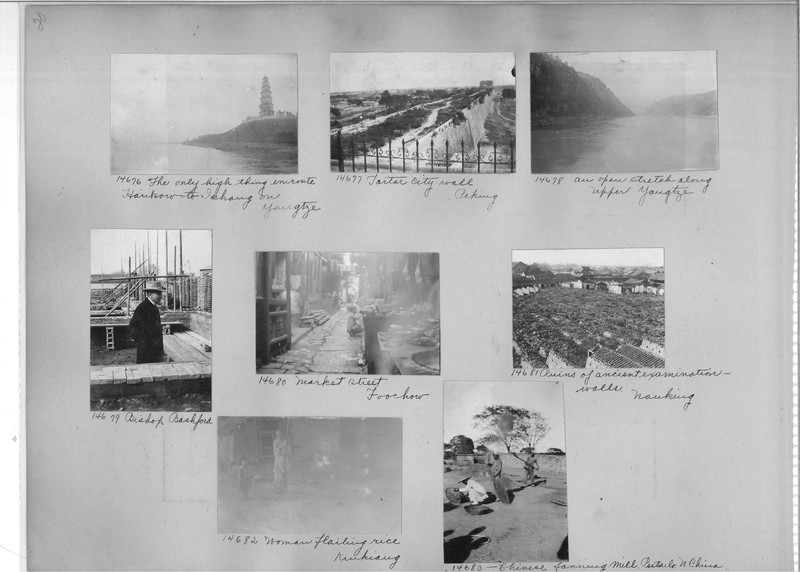 Mission Photograph Album - China #4 page 0020