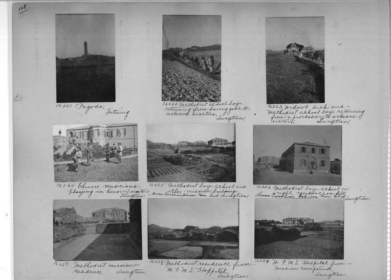 Mission Photograph Album - China #4 page 0125