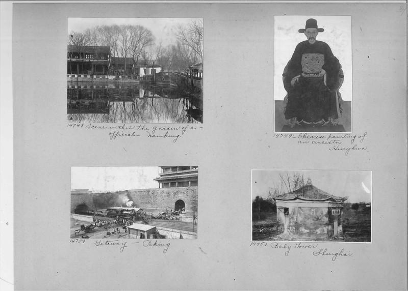 Mission Photograph Album - China #4 page 0039