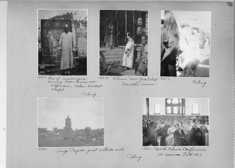 Mission Photograph Album - China #4 page 0152