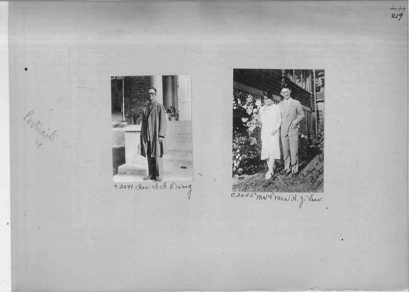 Mission Photograph Album - Portraits #04 Page 219