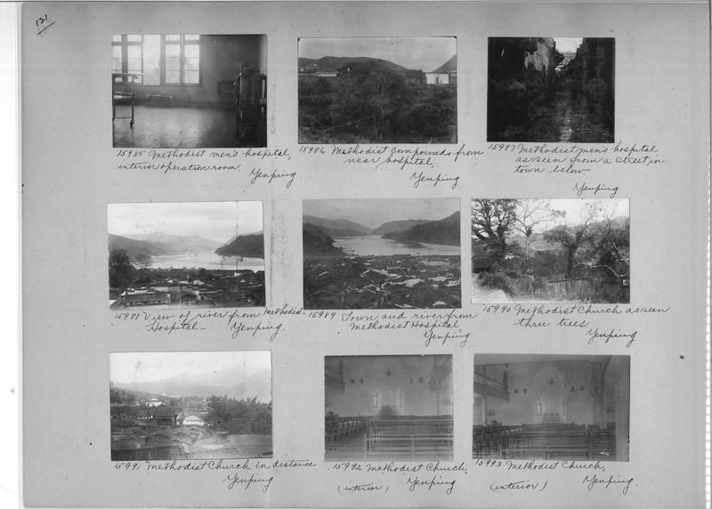Mission Photograph Album - China #4 page 0121