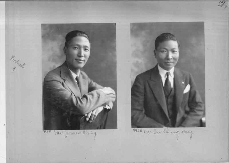 Mission Photograph Album - Portraits #04 Page 167