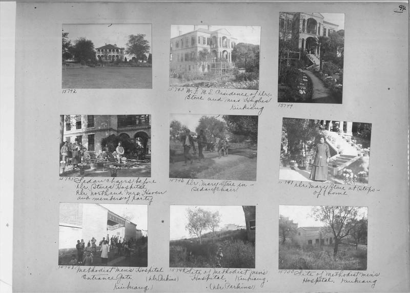 Mission Photograph Album - China #4 page 0094