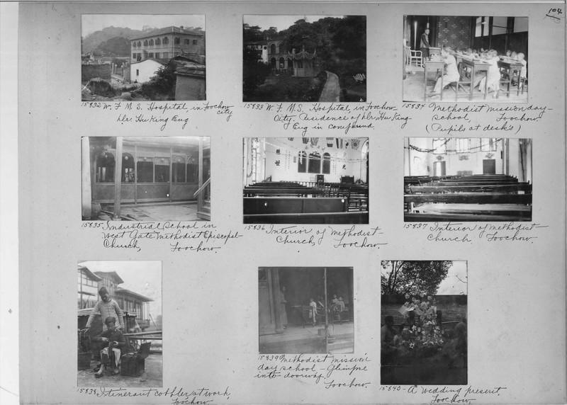 Mission Photograph Album - China #4 page 0104