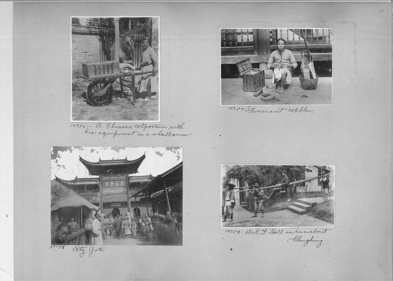 Mission Photograph Album - China #4 page 0041