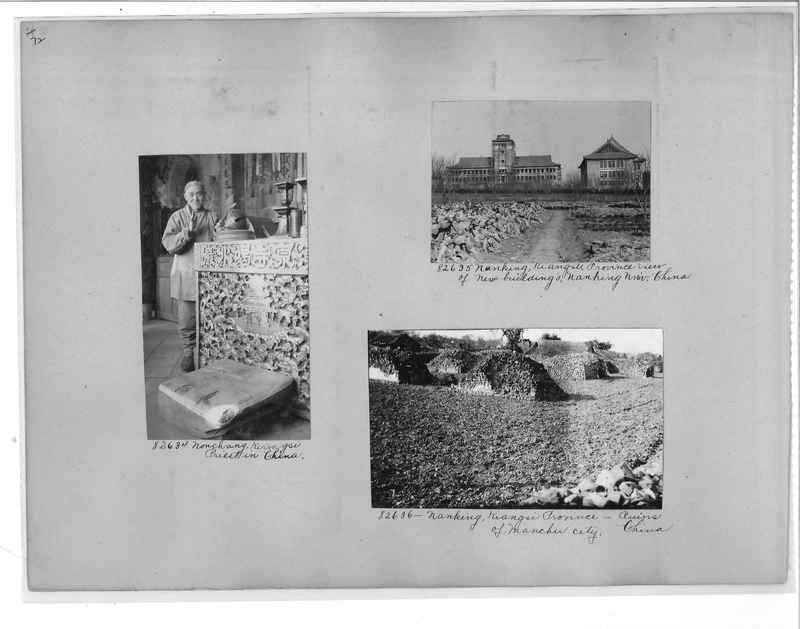 Mission Photograph Album - China #11 pg. 0072