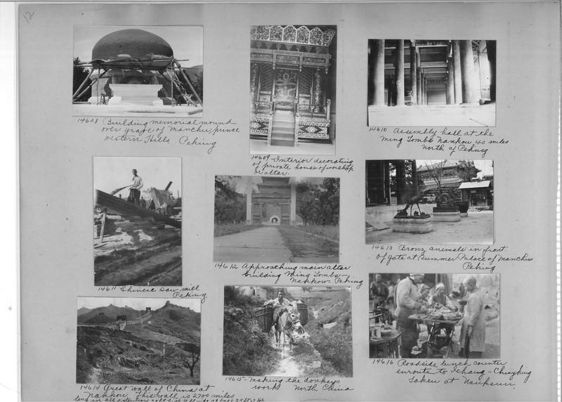 Mission Photograph Album - China #4 page 0012