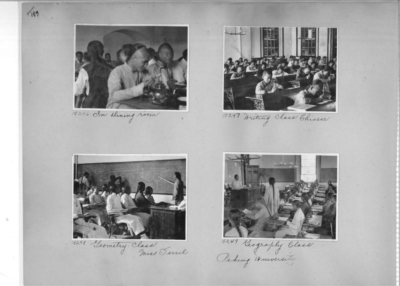 Mission Photograph Album - China #4 page 0159