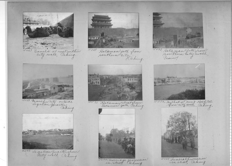 Mission Photograph Album - China #4 page 0070