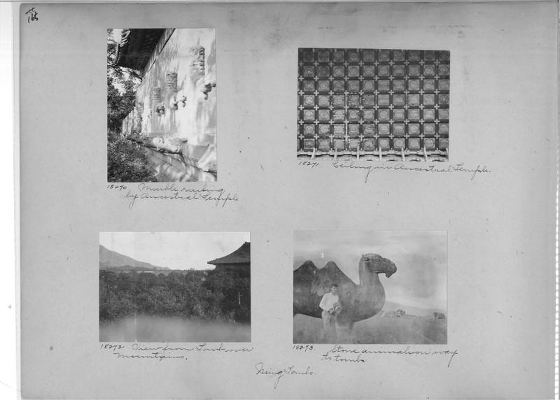 Mission Photograph Album - China #4 page 0165