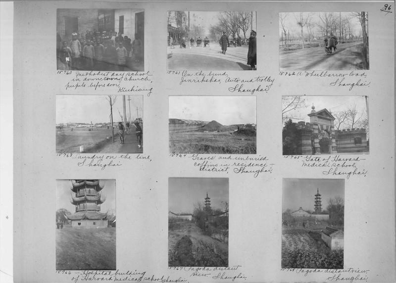 Mission Photograph Album - China #4 page 0096