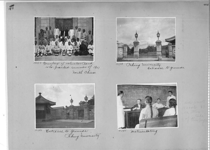 Mission Photograph Album - China #4 page 0157