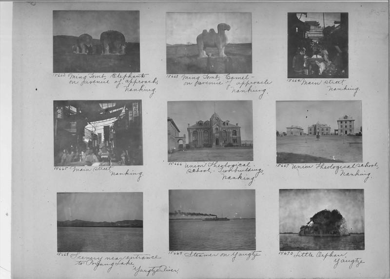 Mission Photograph Album - China #4 page 0085