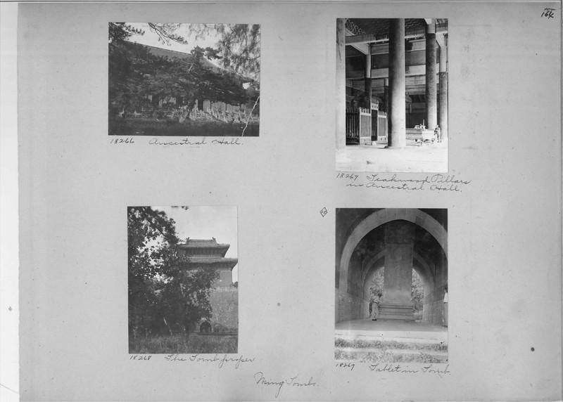 Mission Photograph Album - China #4 page 0164
