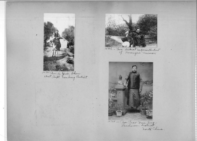 Mission Photograph Album - China #4 page 0026
