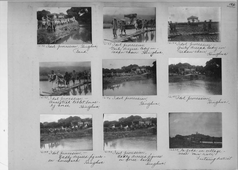 Mission Photograph Album - China #4 page 0144