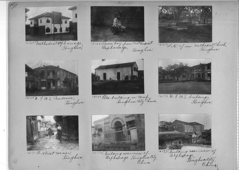 Mission Photograph Album - China #4 page 0141