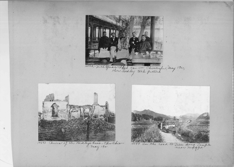 Mission Photograph Album - China #4 page 0059
