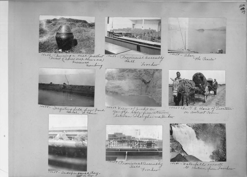 Mission Photograph Album - China #4 page 0017