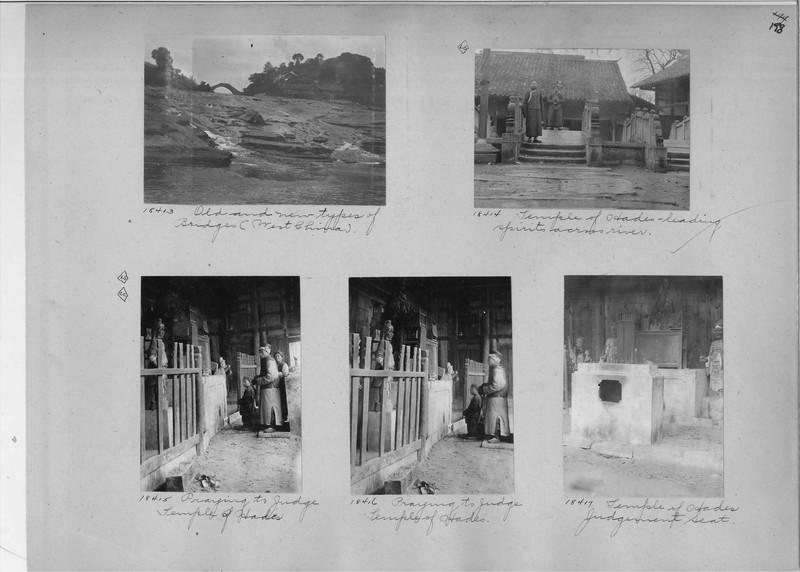 Mission Photograph Album - China #4 page 0198