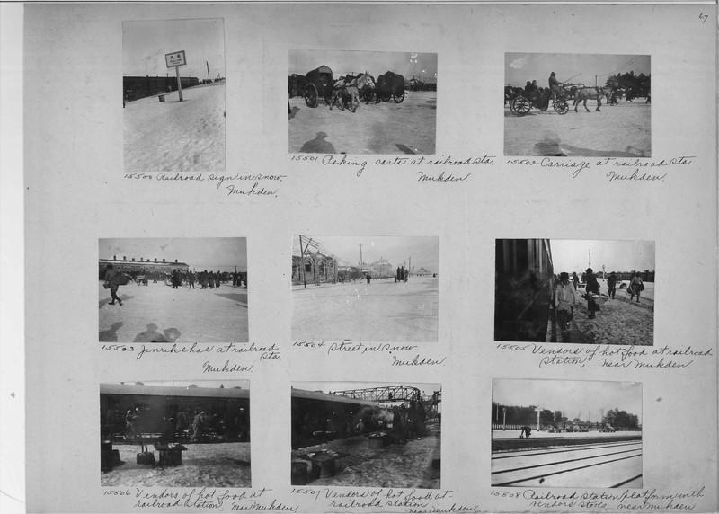 Mission Photograph Album - China #4 page 0067