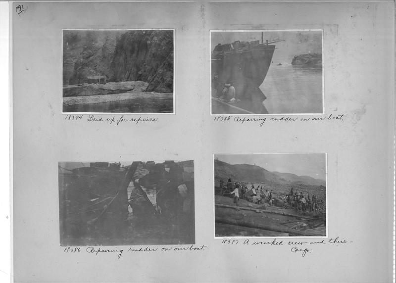 Mission Photograph Album - China #4 page 0191
