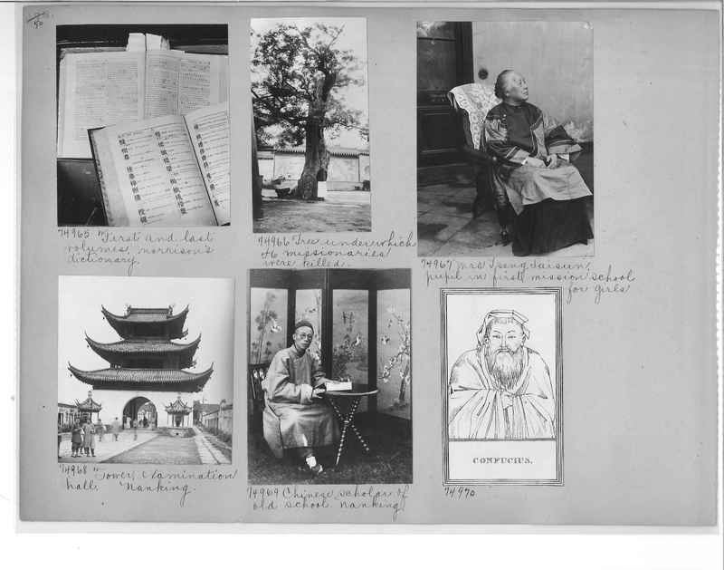 Mission Photograph Album - China #10 pg. 0050