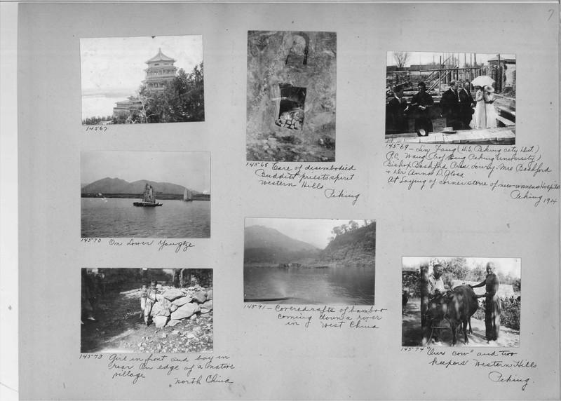 Mission Photograph Album - China #4 page 0007