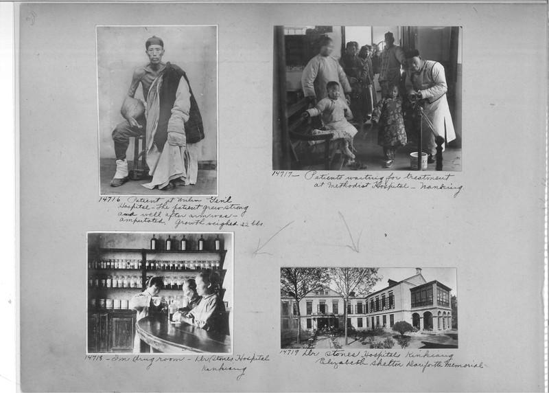 Mission Photograph Album - China #4 page 0030