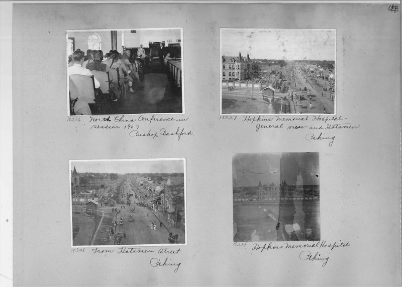 Mission Photograph Album - China #4 page 0154