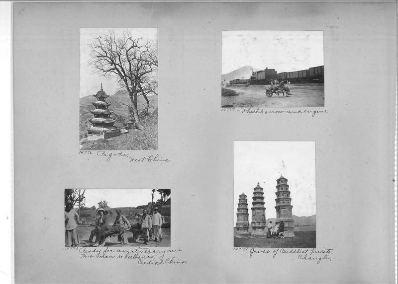 Mission Photograph Album - China #4 page 0046